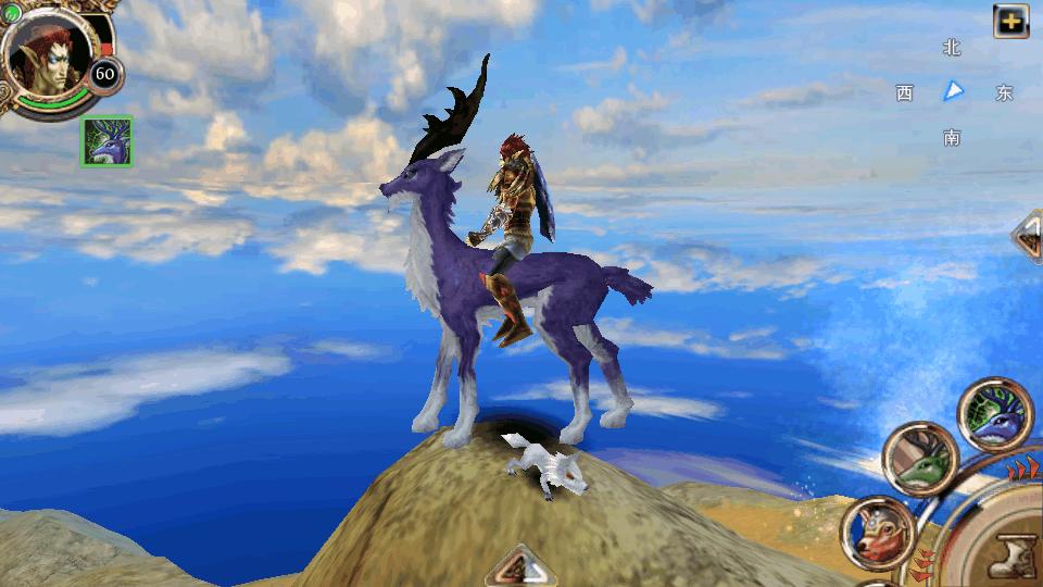我的坐骑,精灵鹿