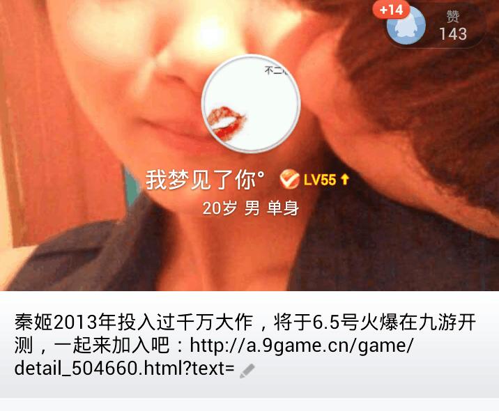android安卓游戏论坛 九游论坛