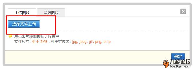 QQ截图20130815105007.png
