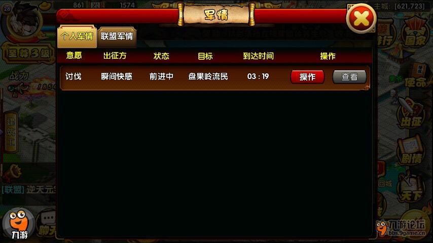 20131108081512.jpeg