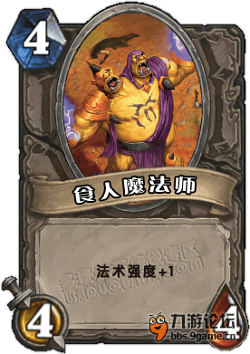 Ogre Magi.png