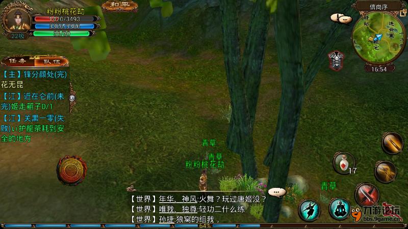 Screenshot_2014-04-18-16-54-49.jpg