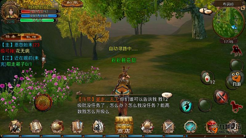 Screenshot_2014-04-18-17-45-54.jpg