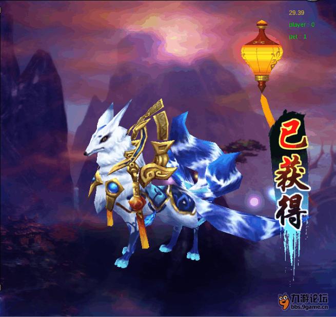 3阶 夺魄妖狐.png