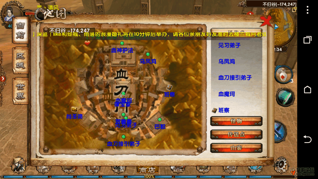 Screenshot_2014-08-20-22-35-06.png