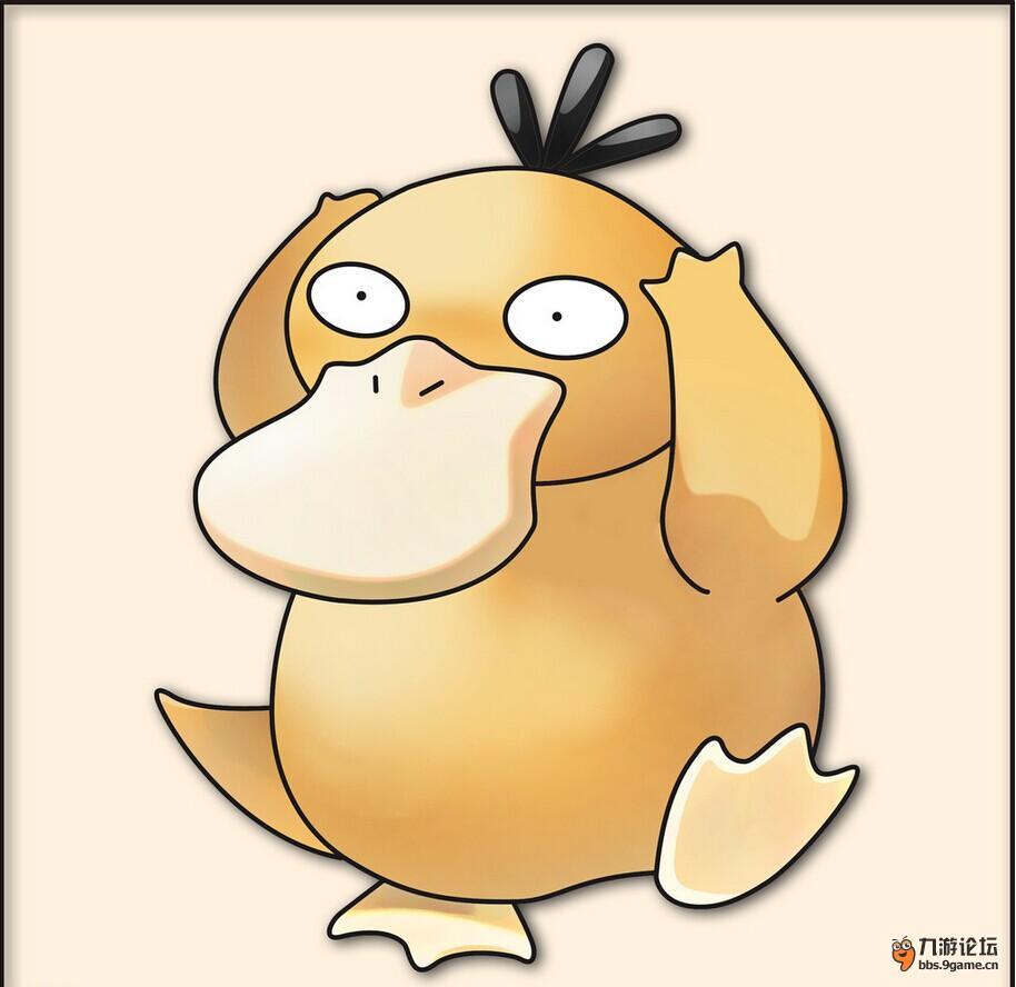 内容:心中呆傻萌 UCID:360205108 喜欢的小精灵是:可达鸭 喜欢的原因:儿时看的动画,在我心里呆呆的,萌萌哒,傻傻滴,会想起可达鸭,水系精灵却需要游泳圈游泳,生活中会呆傻萌,比赛中会掉链子,但却拥有强大的超能力,主人遇到危险时,时常会守护着主人渡过危险.但进化为哥达鸭,脱胎换骨,少了以往的稚气,突显出.