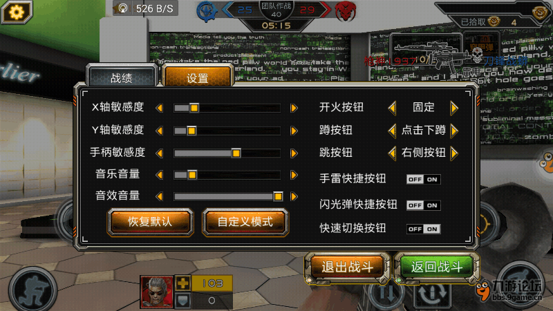 Screenshot_2014-09-11-15-58-40.png