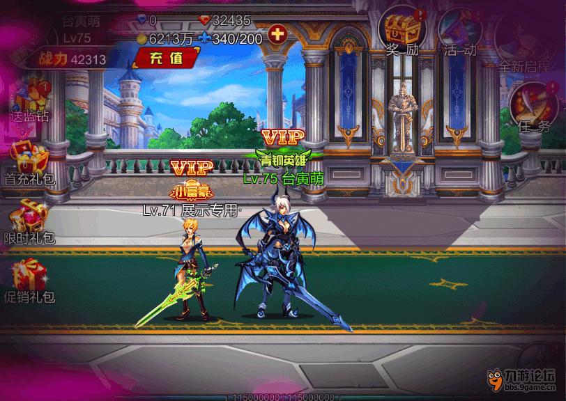 hero 2014-09-18 23-02-36-89_副本.png