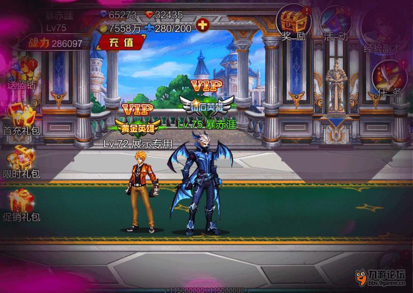 hero 2014-09-18 23-01-06-19_副本.png