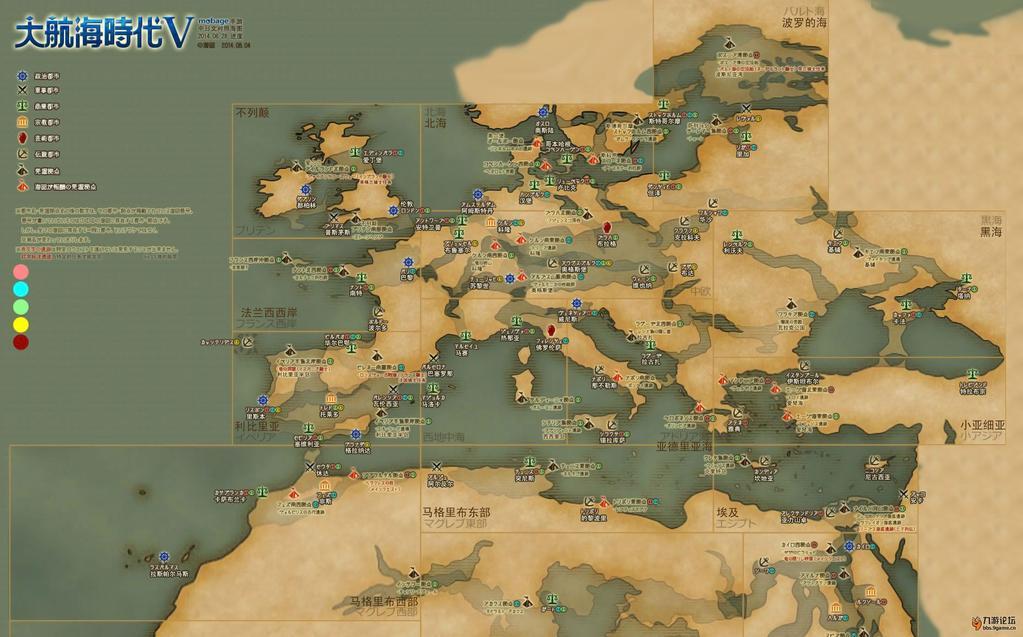 大航海时代5地图.jpg
