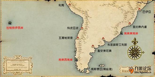 大航海时代系列地图