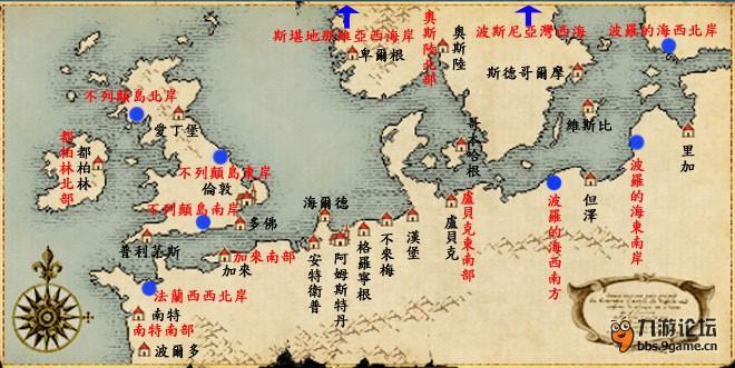 大航海时代系列地图_大航海时代5