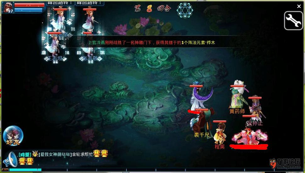 神雕俠侶覺醒攻略(小道士/馬鈺/提交見聞