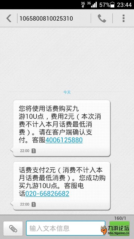 Screenshot_2014-12-08-23-44-38.jpeg