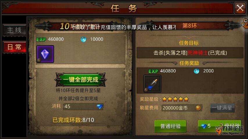 QQ图片20141210180741.jpg