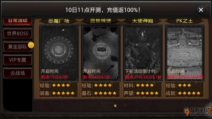 QQ图片20141210180811.jpg
