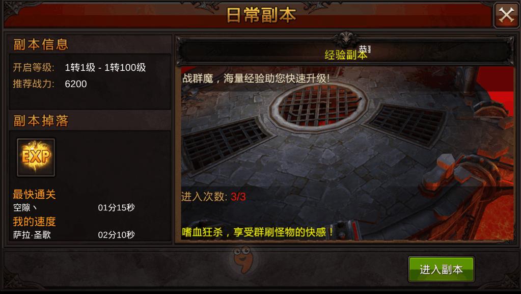 QQ截图20141214234918.png