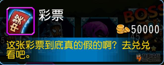 【玩家攻略】金币副本技巧