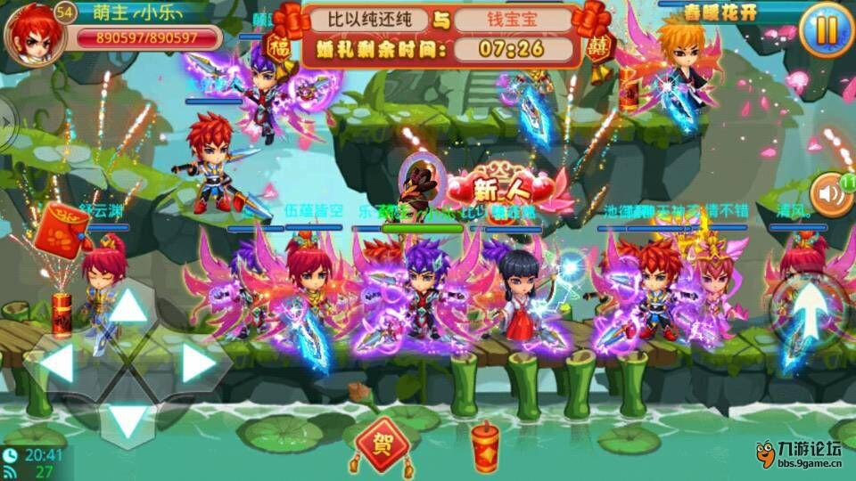 《暴走神仙》是由广州4399游戏公司开发运营的一款火