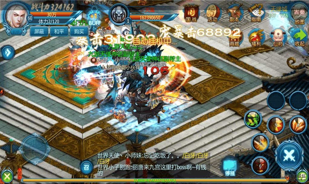 QQ图片20150211150548.png