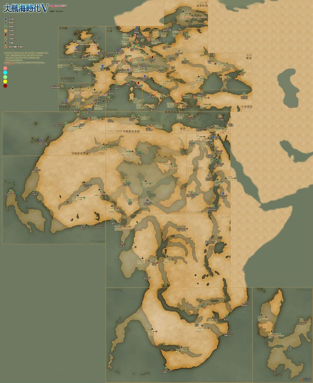 为什么我的大航海时代世界地图不是全开