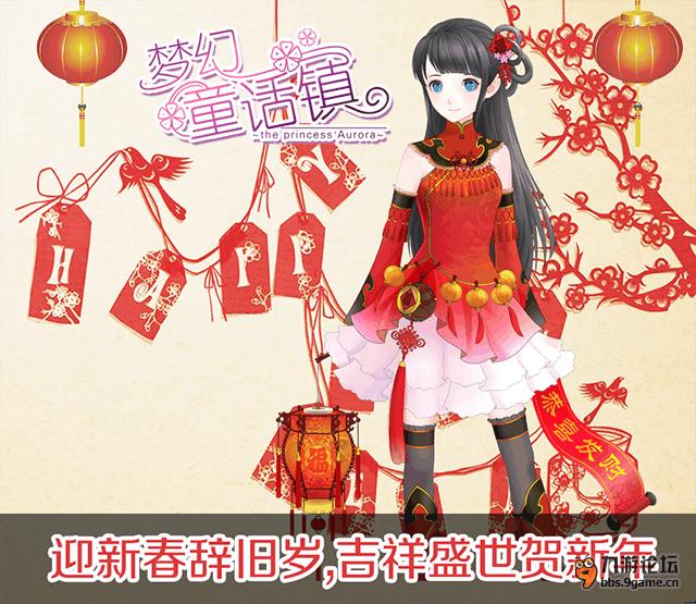 春节海报.png