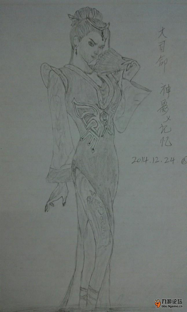 秦时明月素描手绘系列⑧之-大司命