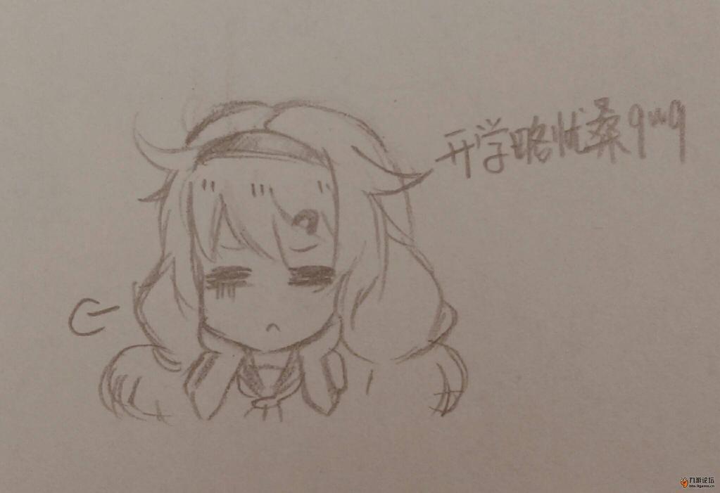 【合集】【崩坏手绘大赛】
