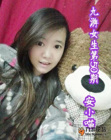 九游封面女生50期-安小喵.jpg