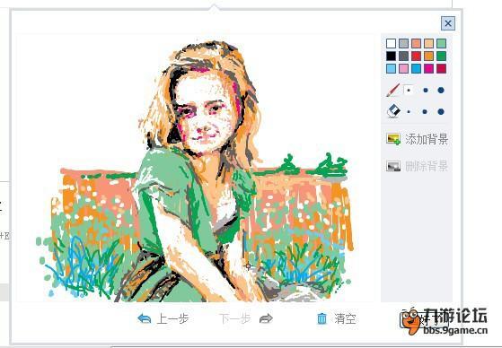 手绘涂鸦颜色色块