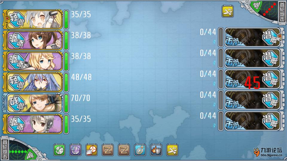 → →本宫又去6 1作死了