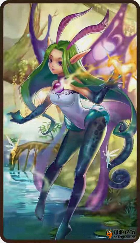 刀塔传奇 仙女龙