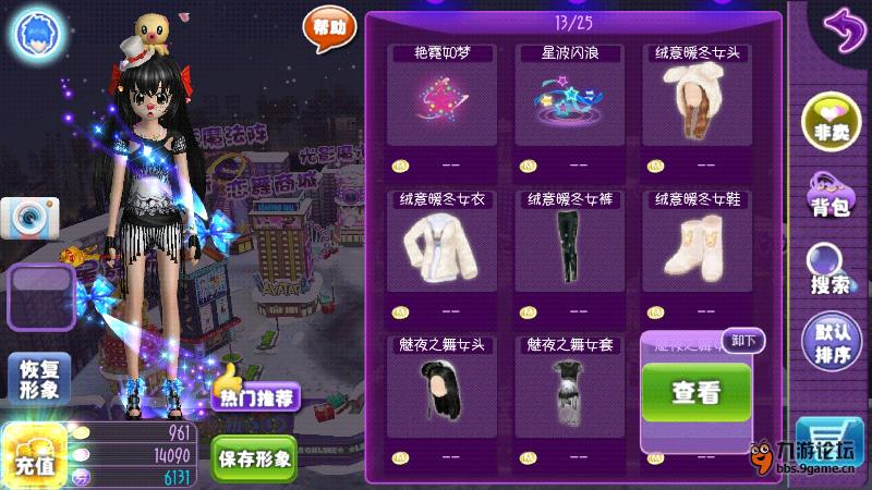 樱花发型如何配衣服