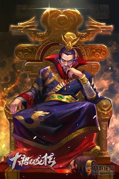 大唐双龙传英雄介绍之宇文化及