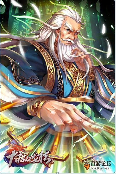 大唐双龙传英雄介绍之傅采林