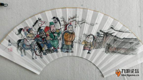 手绘三国主题扇子.