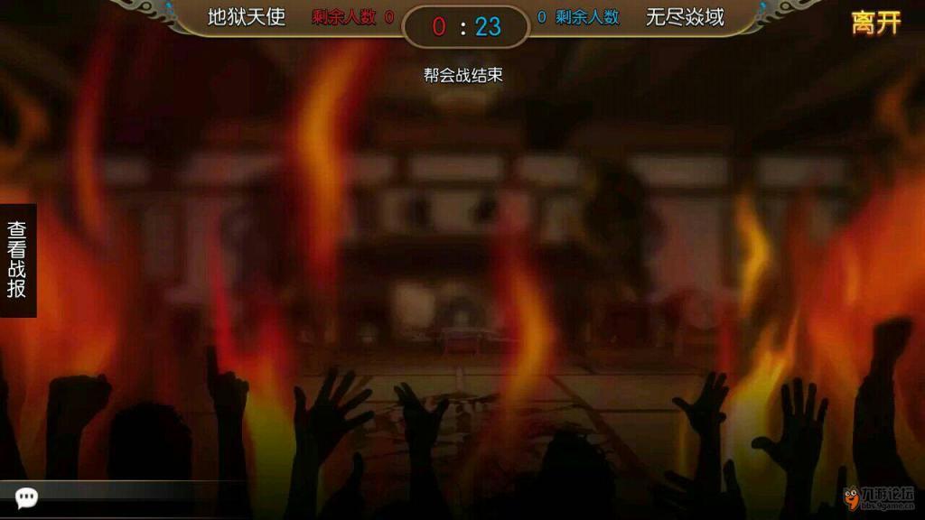 剧照视频视频截图游戏截图1024_576微信挂壁纸图片