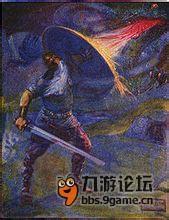 贝奥武夫的剑_
