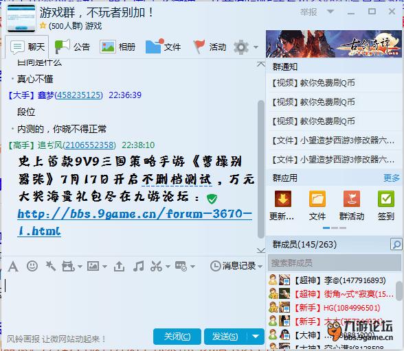QQ截图20150711223637.png