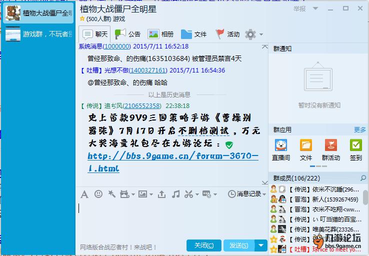 QQ截图20150711223644.png