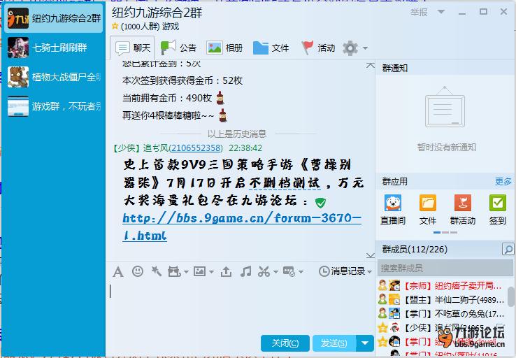 QQ截图20150711223709.png