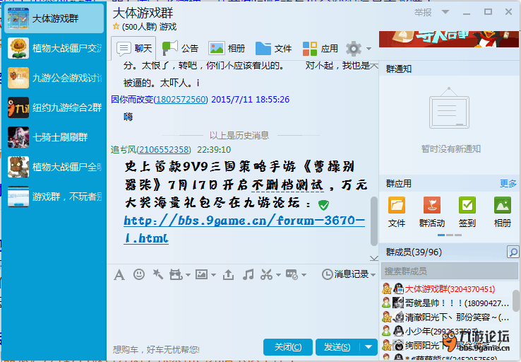 QQ截图20150711223737.png