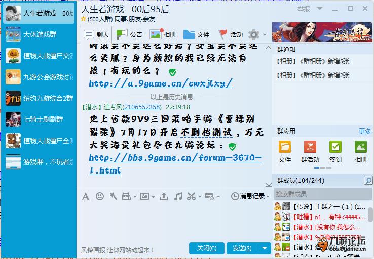 QQ截图20150711223745.png