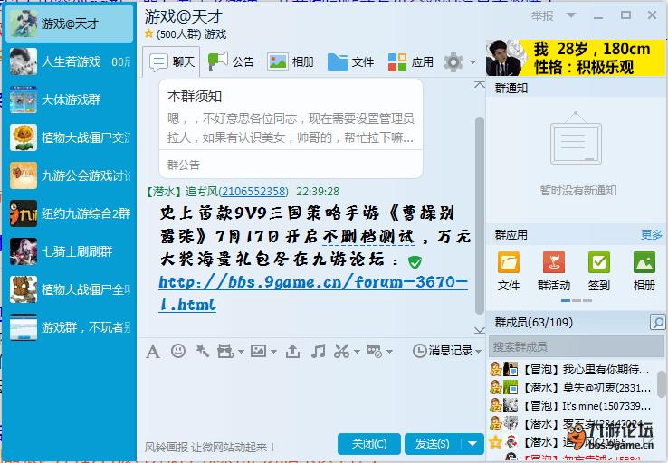 QQ截图20150711223755.png