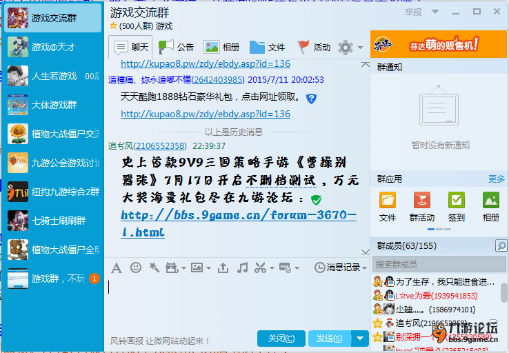 QQ截图20150711223805.png