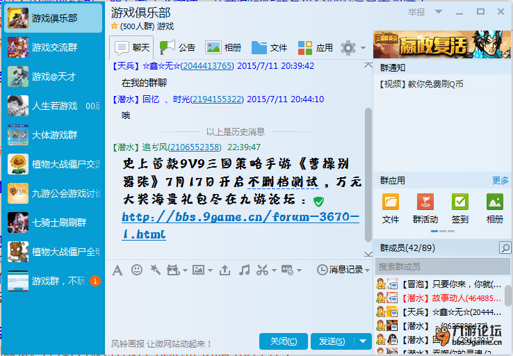 QQ截图20150711223815.png