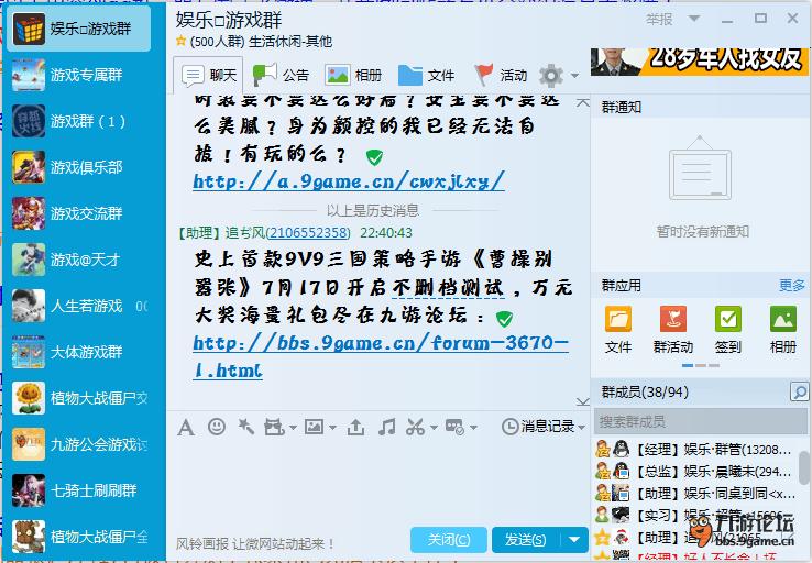 QQ截图20150711223910.png