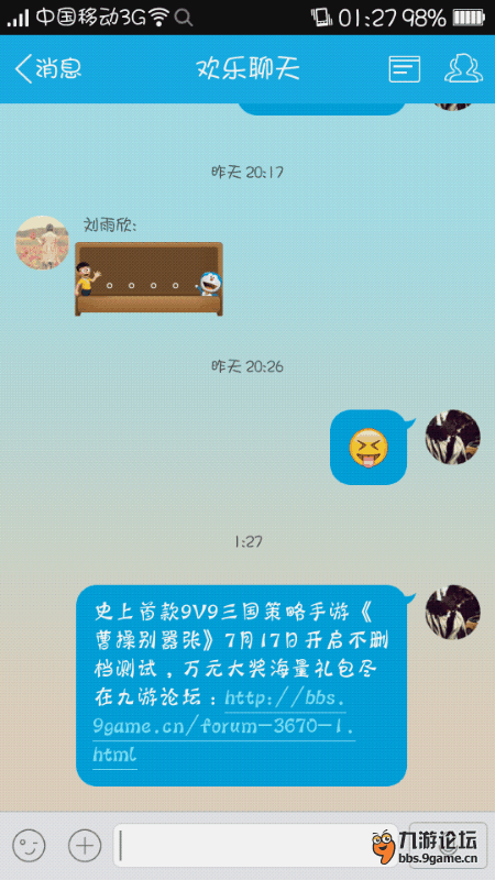 Screenshot_2015-07-12-01-27-25.png