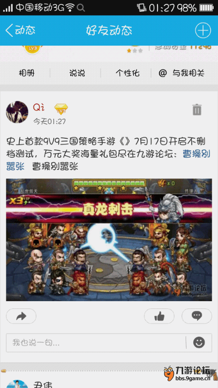Screenshot_2015-07-12-01-27-12.png