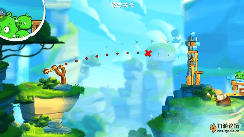 《愤怒的小鸟2》今日强势首发 截图见峰峰赢万元京东卡图片